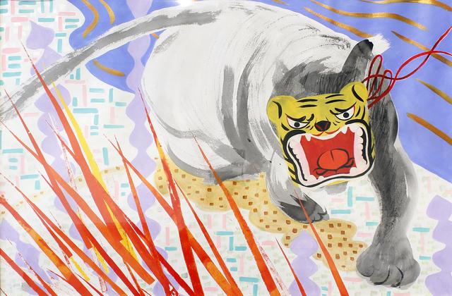 , 'Tiger Mask,' 2018, Art Attack SF