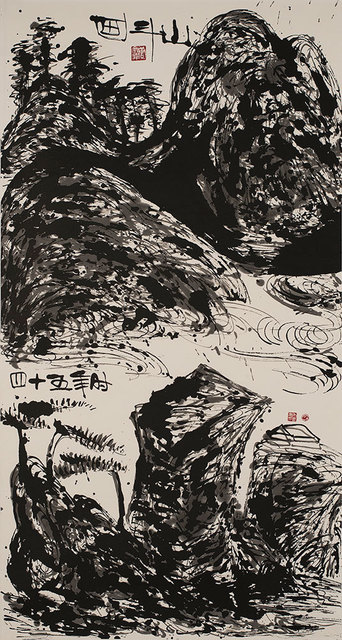 , 'Spiritual Mountains (No. 1499),' 2012, Pékin Fine Arts