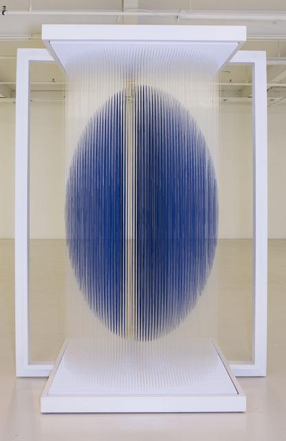 Jesús Rafael Soto, 'Ovoide Virtual Cobalto ', 1999, Gary Nader