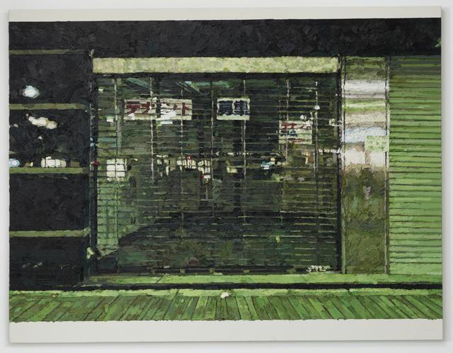 , 'Vacant #3,' 2012, MAHO KUBOTA GALLERY