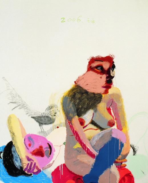 , 'Golden Pheasant,' 2007, Wooson Gallery