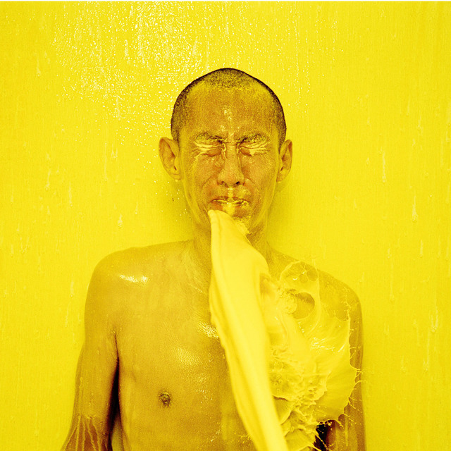 , 'Splash! 潑! #5,' 2003, Ipreciation