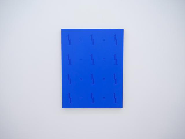 , 'Untitled (Blue Proxy),' 2017, LUNDGREN GALLERY