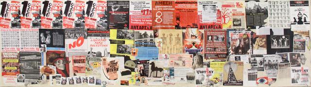 , 'Gráfica 2,' 2015, Anita Schwartz Galeria de Arte