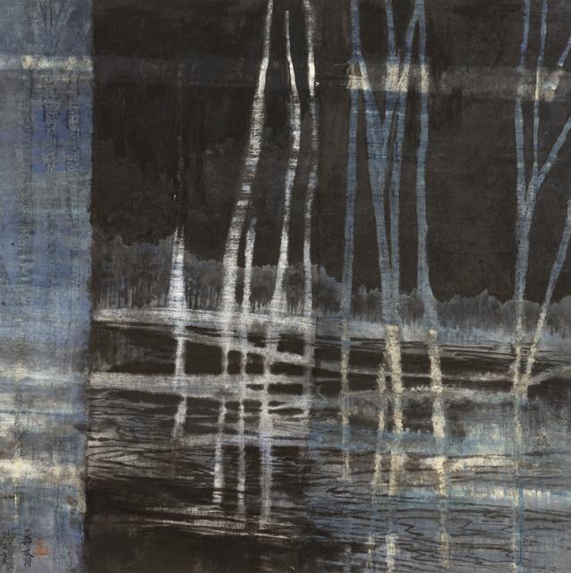 Zi Yao 子尧 Shen 沈, 'Ripples', 2017, White Space Art Asia