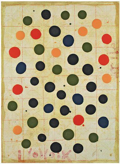 , 'Polka Dots for Holly Solomon #86,' , FP Contemporary