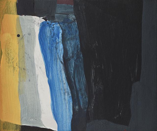 Vidvuds Zviedris, 'Ascent', 2019, McCormick Gallery