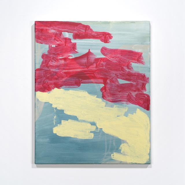 Ian White Williams, 'Untitled', 2015, PROTO Gallery