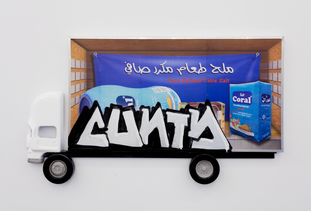 , 'Box Truck Painting (Cunty),' 2015, High Art