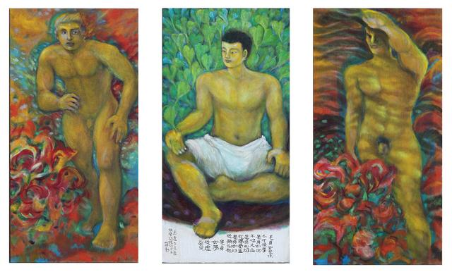 , '肉身覺醒,' 2014, Asia University Museum of Modern Art