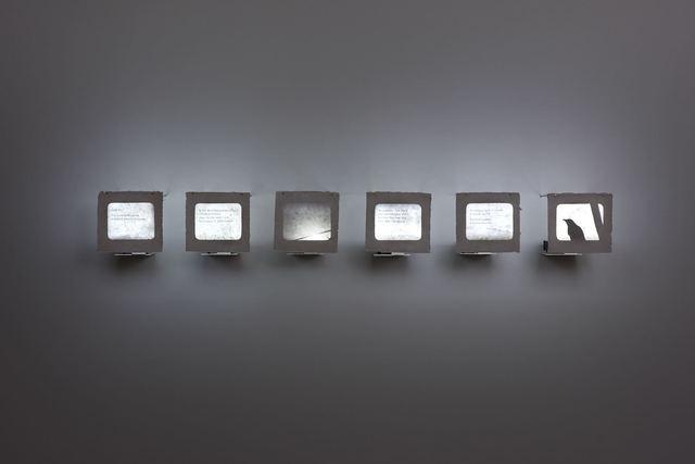 , 'Letter 5,' 2017, Marian Goodman Gallery