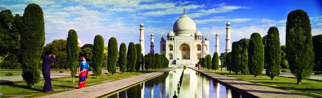 , 'Colorama 239, Taj Mahal, Agra, India,' may 24-2011, George Eastman Museum