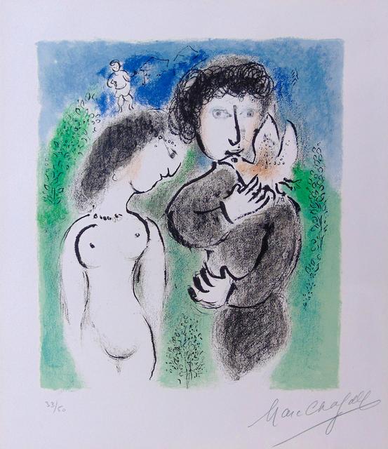 , 'Couple Green and Blue | Couple Vert et Bleu,' 1976, Gilden's Art Gallery
