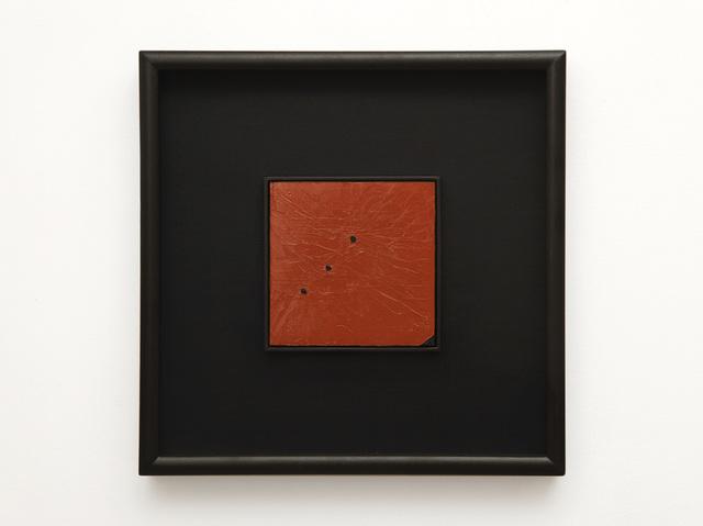 , 'Izumi (Fountain),' 1982, W. Alexander