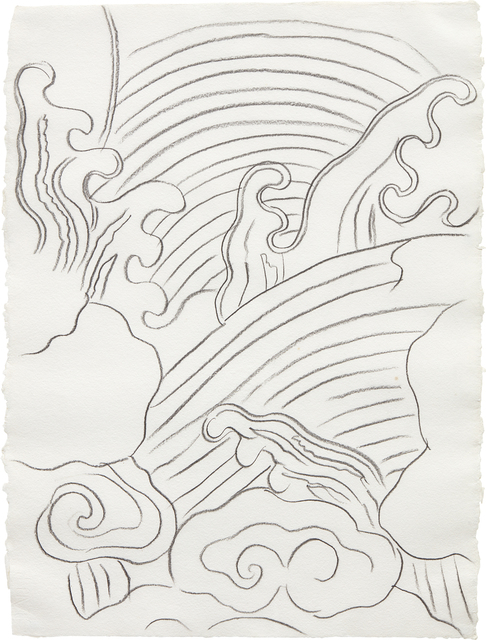Andy Warhol, 'Waves (After Hokusai)', ca. 1985, Phillips
