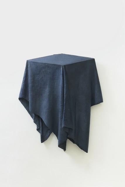 , 'Practice 2,' 2015, Aye Gallery