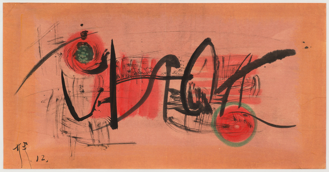 , 'Untitled,' ca. 1958, Richard Saltoun