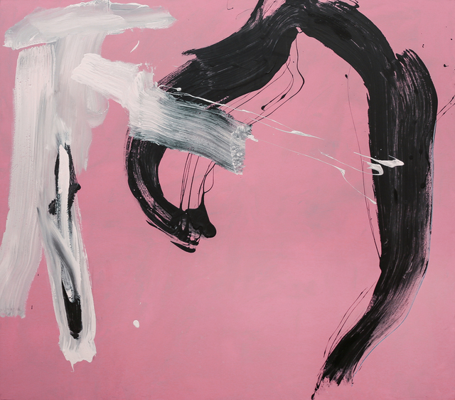 Gelson Radaelli, 'Eliamia', 2017, Bolsa de Arte
