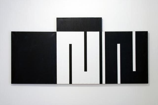 , 'Composition II (Triptych),' 1976, Museum of Modern Art Dubrovnik
