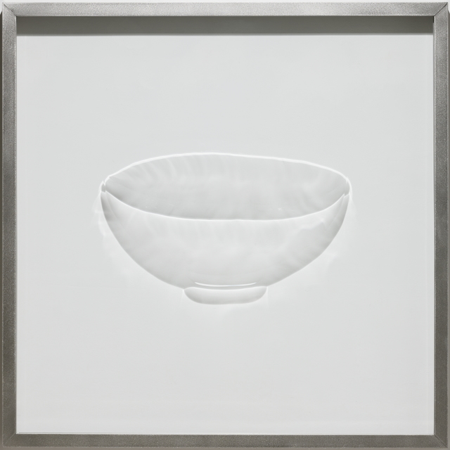 , 'Bowl with Inlaid Clouds(Goryeo) 靑磁象嵌雲大楪,' 2016, Gallery 3