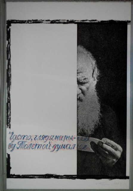 Komar & Melamid, 'Peace I (4 diptychs) , 1986', 1980-1989, Lions Gallery