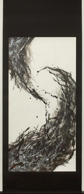 , 'Harmony,' 2019, Gallery Kitai