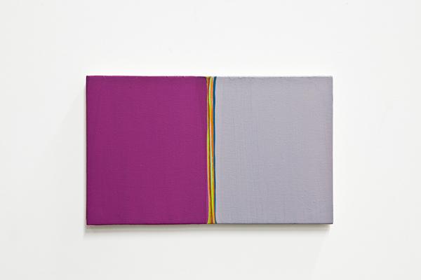 , 'Visione laterale #9 (grigio e rosa scuro),' 2007, OTTO ZOO