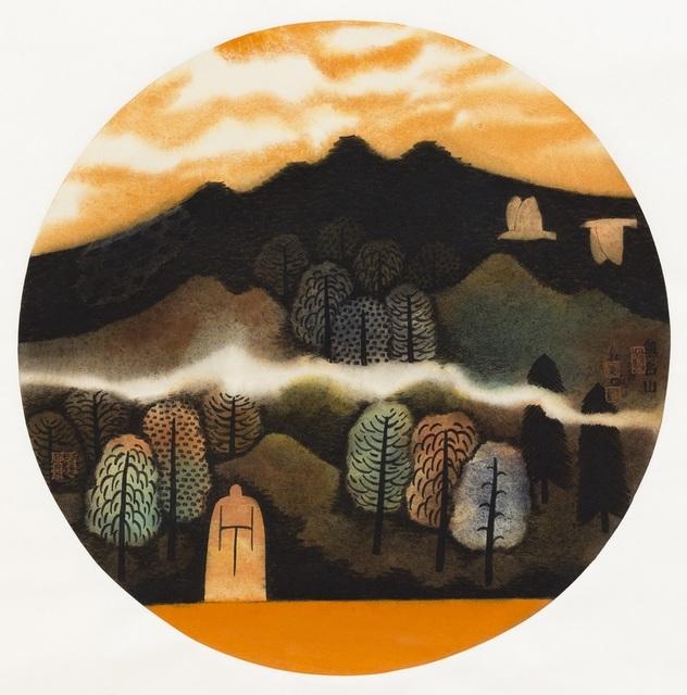 Hong Tao Huang 黄红涛, 'Nameless Hills Series 2 No.207', 2017, White Space Art Asia