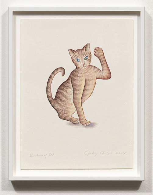 , 'Beckoning Cat,' 2004, Jessica Silverman Gallery
