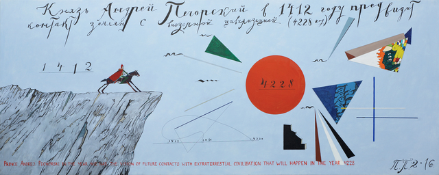 , 'Prince Andrej Pechorski in the year 1412 has the vision of future contacts with extraterrestial civilisation that will happen in the year 4228,' 2016, Galerie Iragui