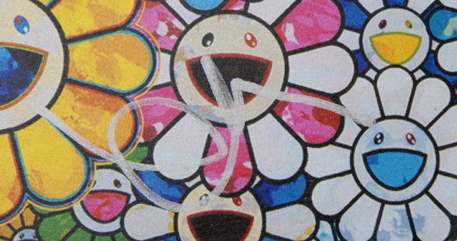 Takashi Murakami, 'Flowers with Smiley Faces', 2013, Print, Offset lithograph on paper, Julien's Auctions