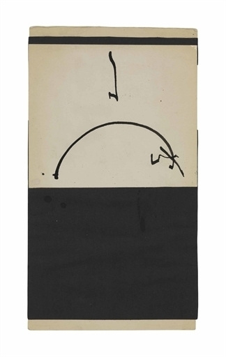 Robert Rauschenberg, 'Untitled', Christie's