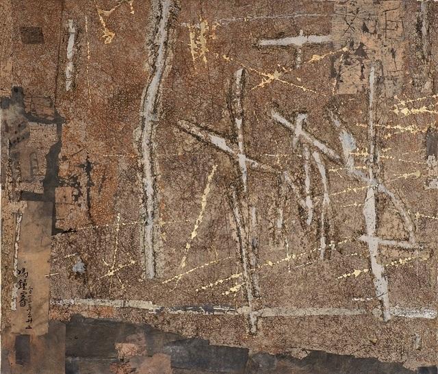Fong Chung-Ray 馮鍾睿, '13-22 ', 2013, Galerie du Monde