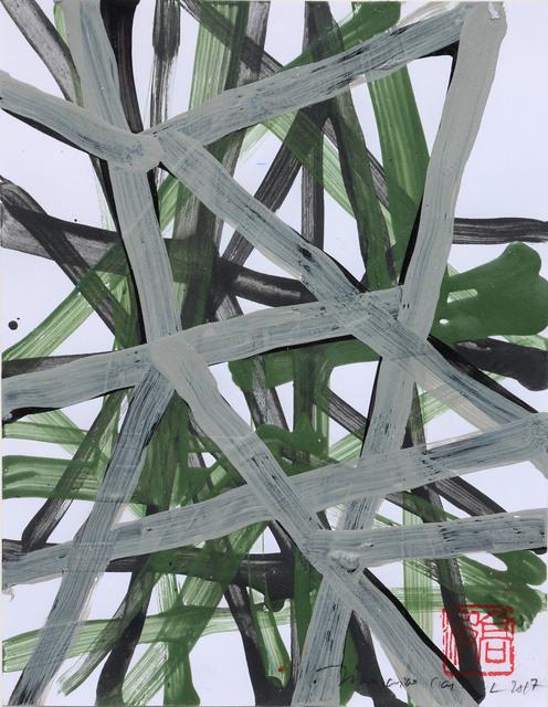 , 'Serie Estructuras Escrituras IX,' 2018, Galería Quetzalli