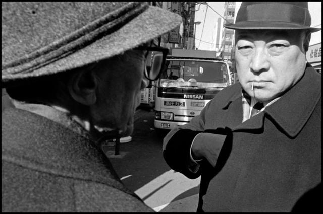 , 'Business Man, Kaeda Station, Tokyo, ,' 1996, Magnum Photos