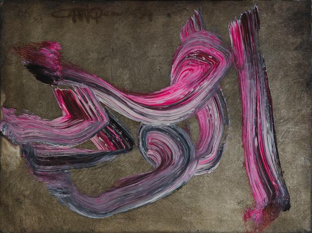 , 'Al Wadudu ,' 2001, Eye For Art Houston