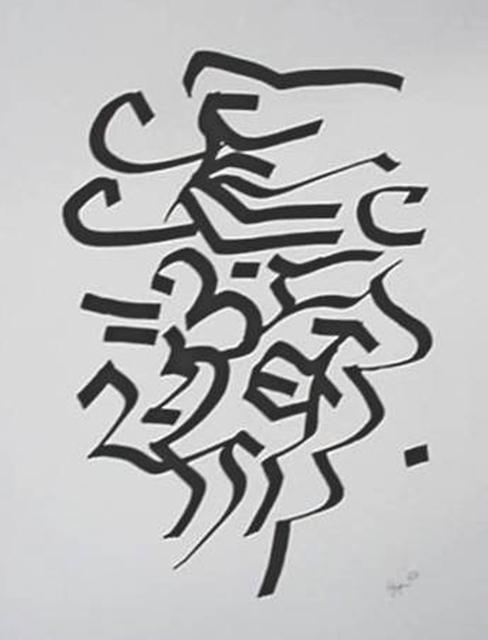 Ulfert Wilke, 'Calligraphy', 1969, Alpha 137 Gallery