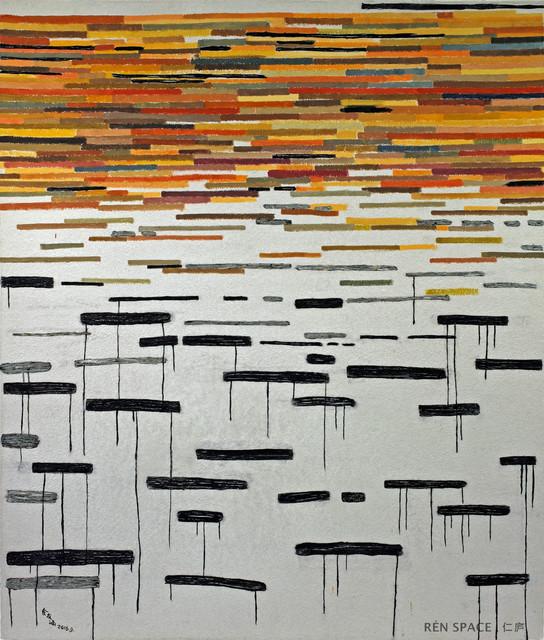 , 'Color Ripples,' 2016, Rén Space