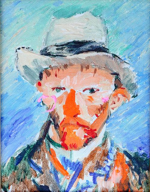 Mohammed Al Mahdi, '1 - Van Gogh', 2018, Albareh Art Gallery