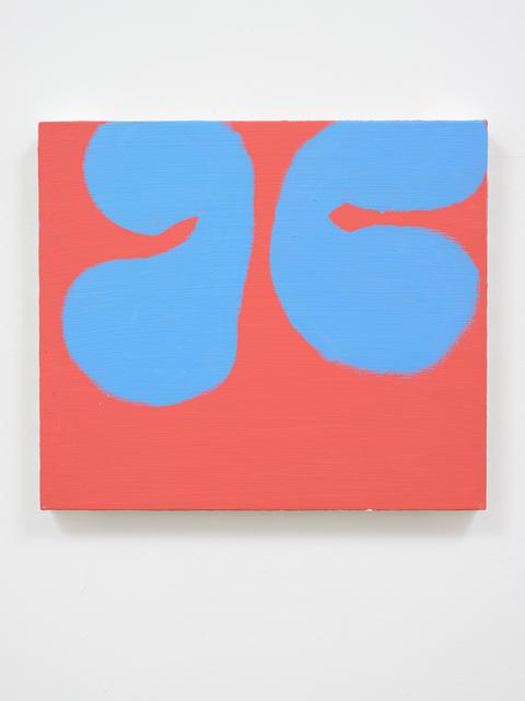 , 'Sommertag II,' 2018, Kadel Willborn