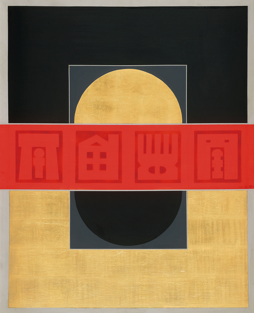 , 'Festival ,' 1972, Liang Gallery