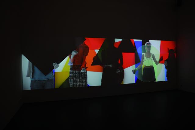 , 'A∩B∩C∩A∩B∩C,' 2014, Stigter Van Doesburg