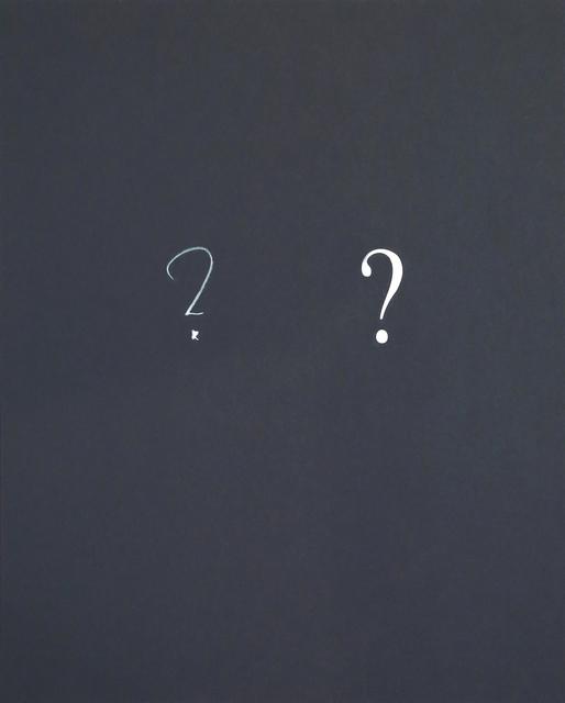 , 'Puntuacions 13,' 2017, Polígrafa Obra Gráfica