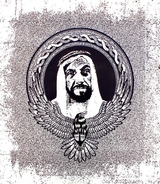 , 'Sheikh Zayed  ,' 2018, Salwa Zeidan Gallery