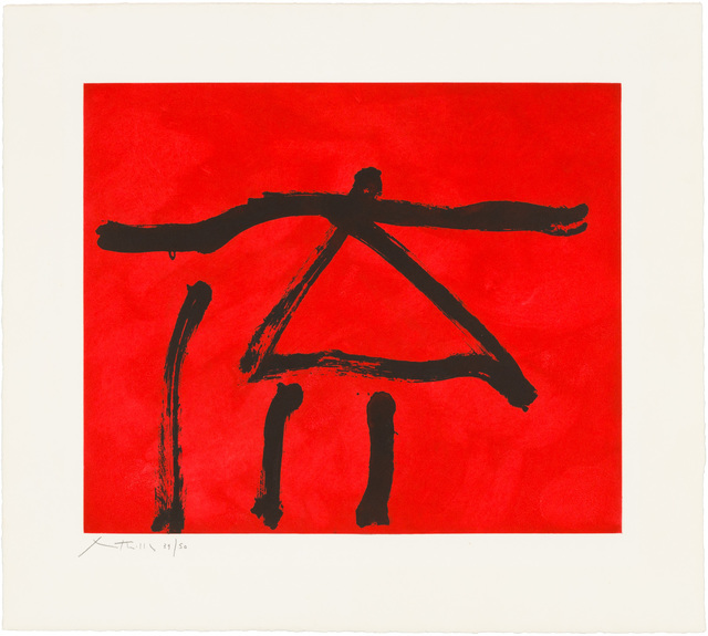 , 'DANCE III (RED),' 1978, Christopher-Clark Fine Art