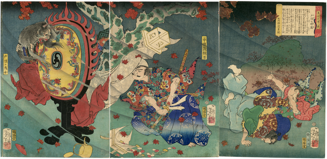 , 'Taira no Koremori and Demoness,' 1868, Egenolf Gallery Japanese Prints & Drawing