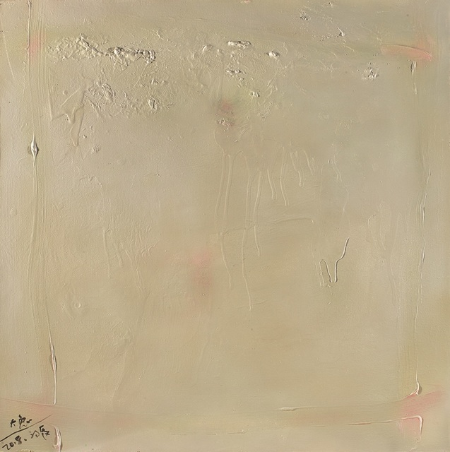 , 'Voidness NO. 20 空象20号,' 2018, Harmony Art Gallery