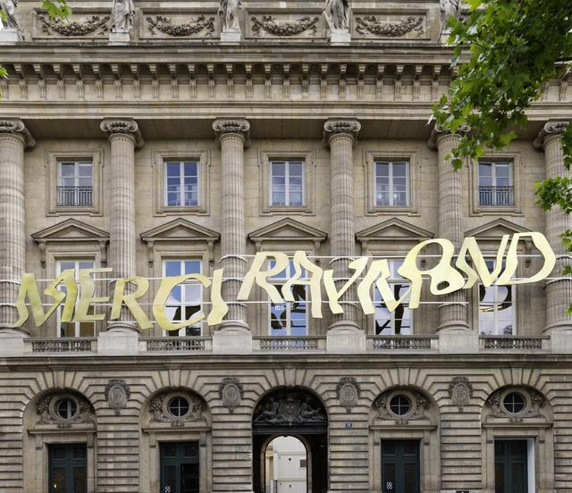 , 'Merci Raymond,' 2016, Monnaie de Paris