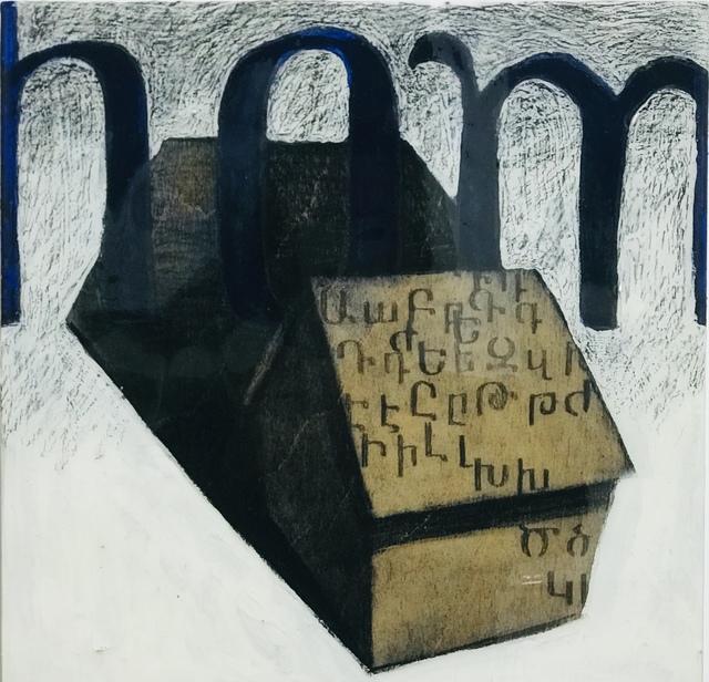 , 'Armenian Home,' 2017, Tufenkian Fine Arts