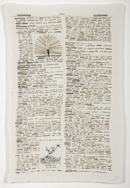 , 'Peachblow Peccability,' 2014, Seager Gray Gallery